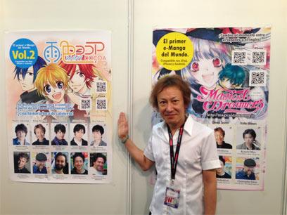 声優養成所で声優になるには!2013 JAPAN WEEKEND MADRID 堀川りょう3雨色ココア、マジカルドリーマーズ