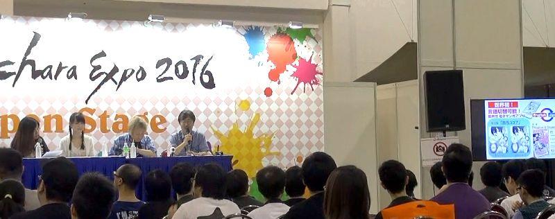 声優養成所で声優になるには!キャラエキスポ2016ゲスト出演 堀川りょう学院長&松井恵理子 パネルディスカッション2