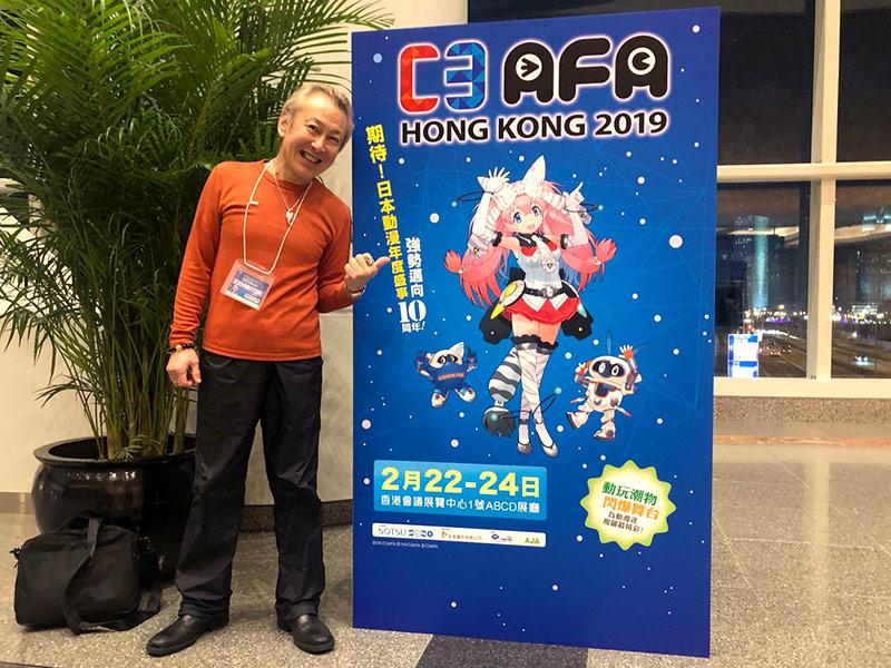 声優養成所で声優になるには!香港CAFA2019に堀川りょうと花井美香が参加!
