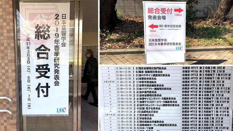 声優養成所で声優になるには!日本音響学会にて堀川りょう学院長が講演!