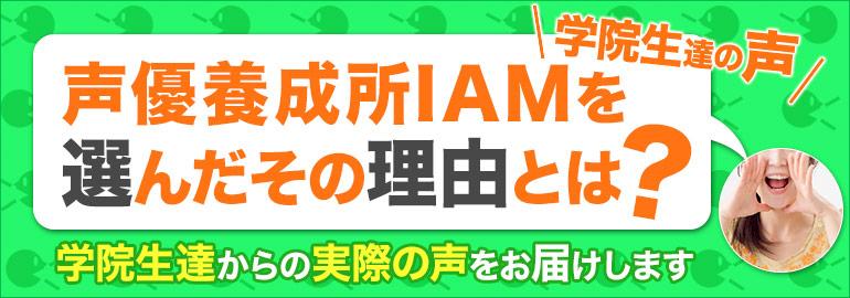 超レア企画!オンライン説明会で堀川りょう、佐藤祐吾があなたの質問に答えます!