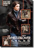 声優養成所で声優になるには!「The Whistleblower」