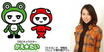 宮村優子さんと共演!声優養成所大阪校の生徒