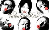 声優養成所で声優になるには!「バレンタイン☆キッス」