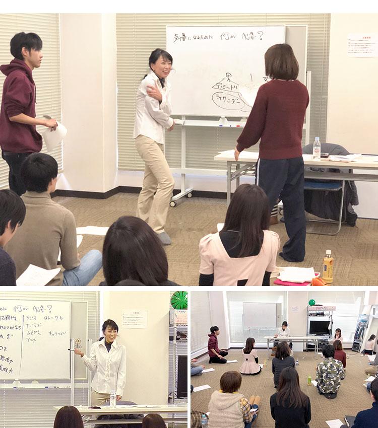宮村優子先生が声優養成所の生徒を直接指導!宮村優子による実演