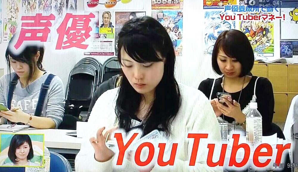 声優養成所で声優になるには!YouTuber声優プロコースTVせやねん!11